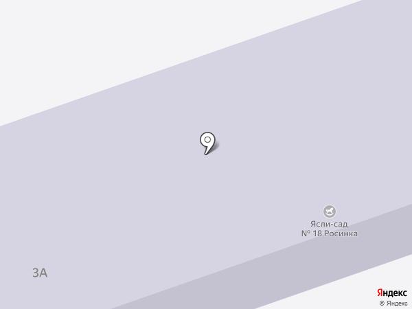 Детский сад №18, Росинка на карте Бора