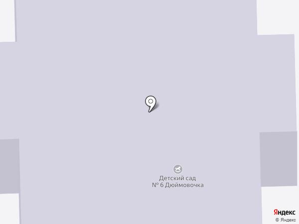 Детский сад №6 на карте Бора