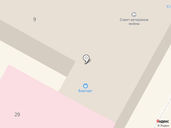 Магазин экипировки и снаряжения на карте Бора