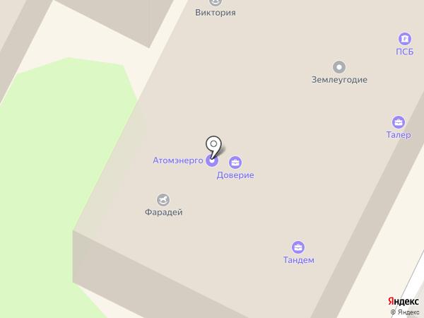 Ecoprojeсt на карте Бора
