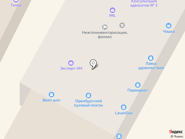 Секонд-хенд на карте Бора