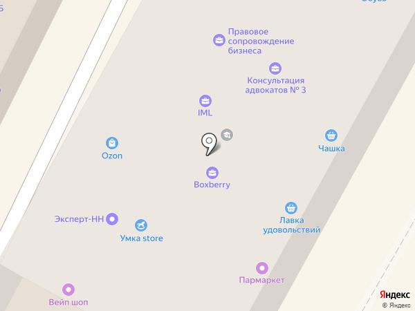 Умка store на карте Бора