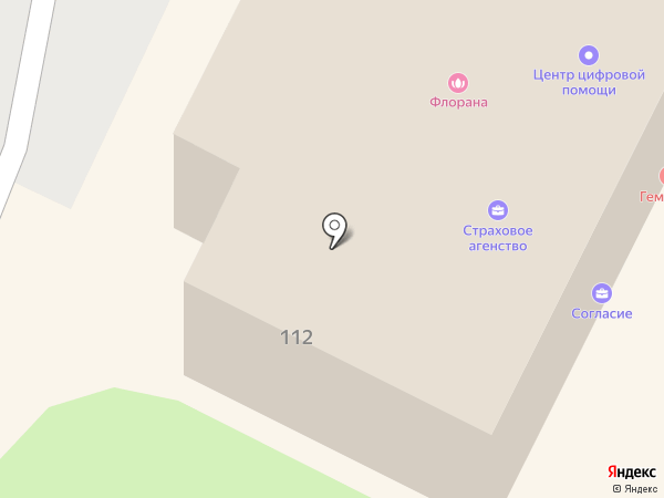 Садория на карте Бора