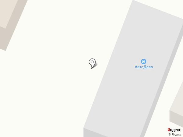 АвтоДело на карте Бора