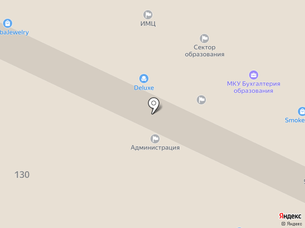 Fiesta на карте Бора