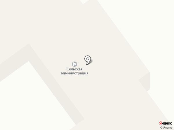 Администрация Береславского сельского поселения на карте Береславки