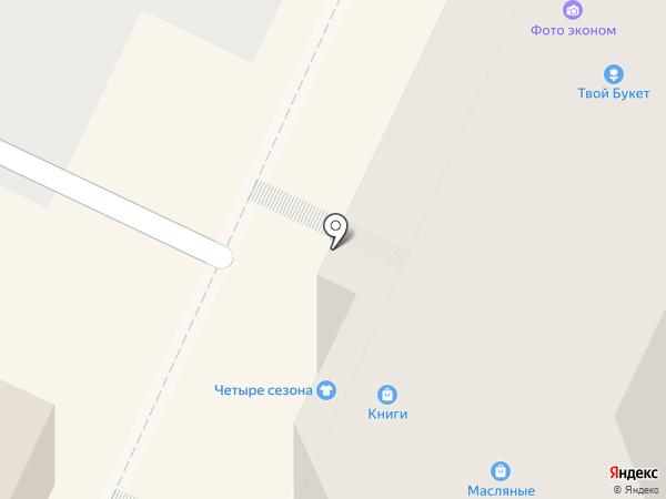 Мобильный доктор на карте Бора