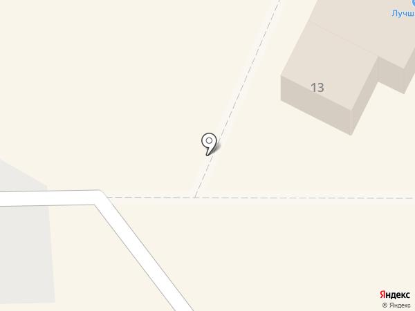 Фотоцентр на карте Бора