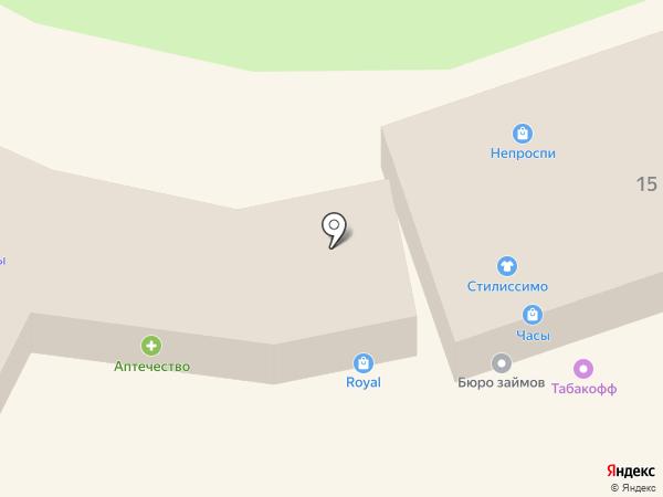 Tele2 на карте Бора
