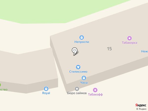 Бюро займов на карте Бора