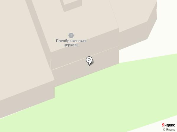 Приход Храма Преображения Господня на карте Федяково