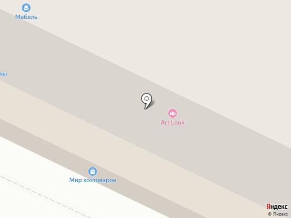 Близкие люди на карте Бора