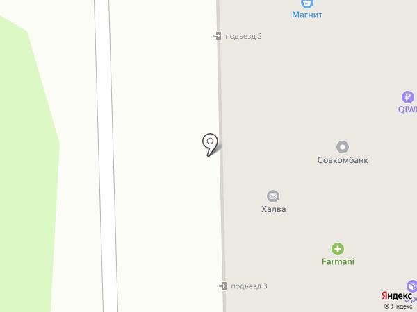 Стиляги на карте Бора