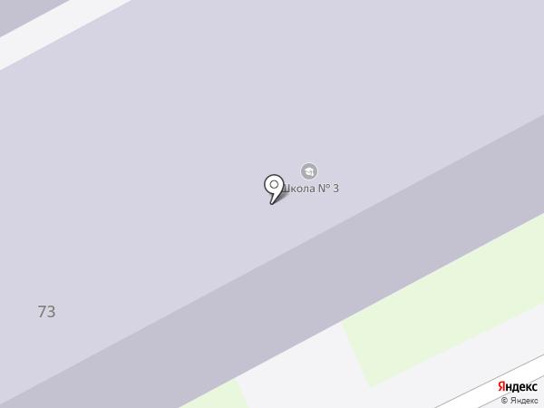 Средняя общеобразовательная школа №3 на карте Бора
