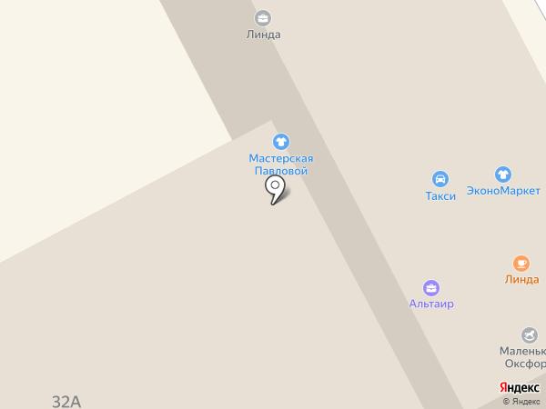 Пегас на карте Бора