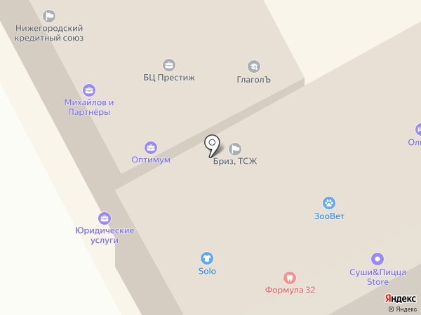 Олимп на карте Бора