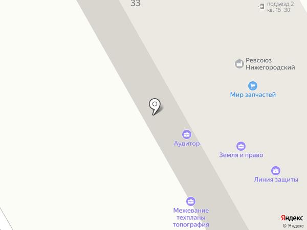 Династия Строй НН на карте Бора