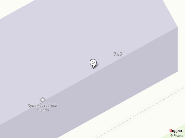 Борская детская художественная школа на карте Бора
