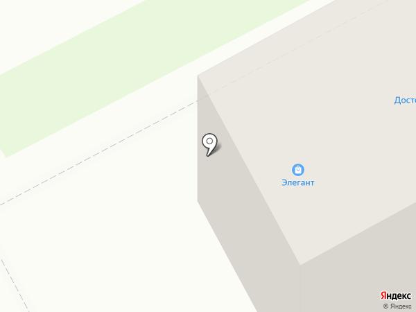 Магазин кожгалантереи на карте Бора