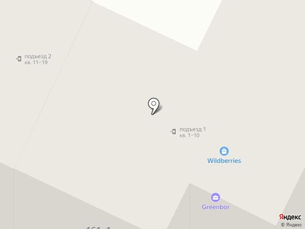 Виктория на карте Бора
