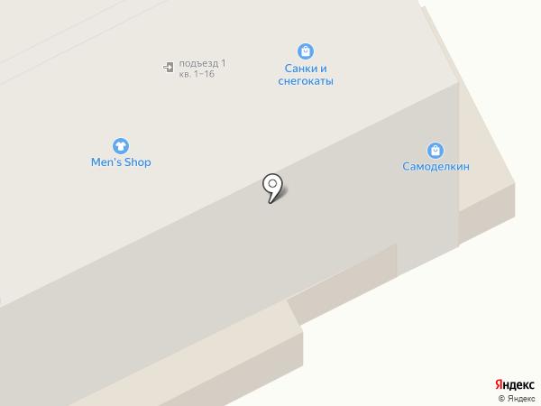 Mens shop на карте Бора