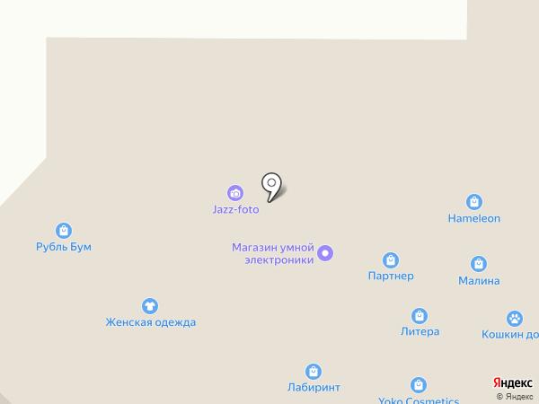 Альфа Сервис на карте Нижнего Новгорода