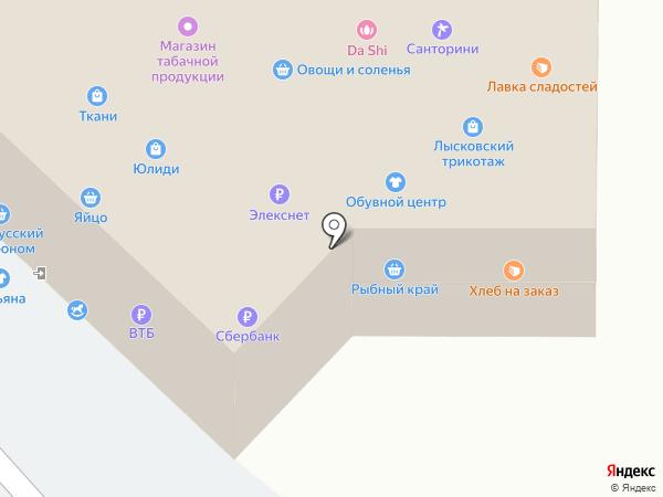 AUTOBOOTS на карте Нижнего Новгорода