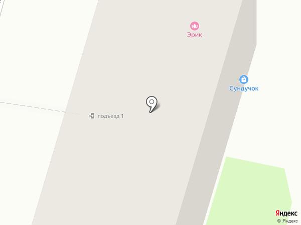 Фортуна на карте Бора