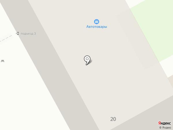 Магазин автотоваров на карте Бора
