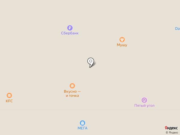 KFC на карте Федяково