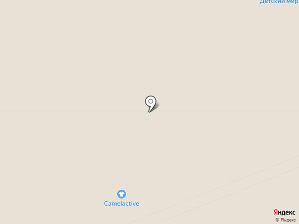 JUMBI на карте Федяково