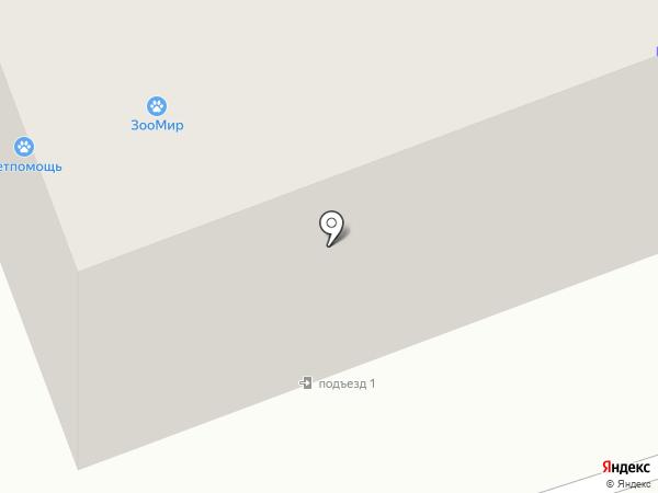 Smile на карте Афонино