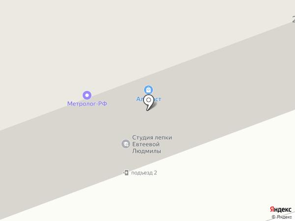 АлПласт Системс на карте Афонино