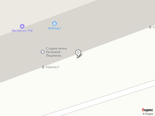 ЗооМир на карте Афонино