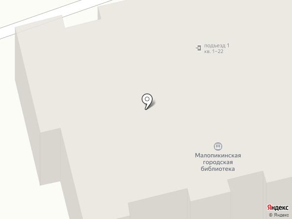 Малопикинская городская библиотека на карте Бора