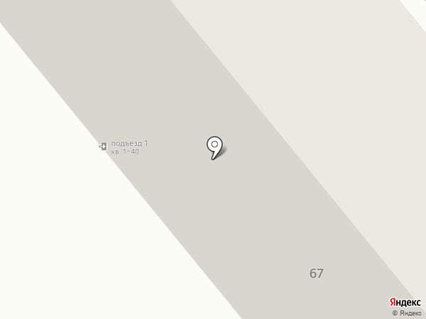 Мостопроектстрой на карте Афонино