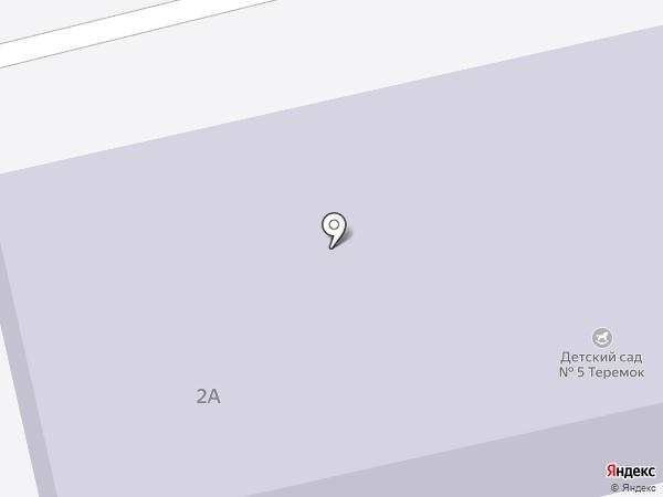 Детский сад №5 на карте Бора