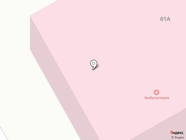 Афонинская врачебная амбулатория на карте Афонино