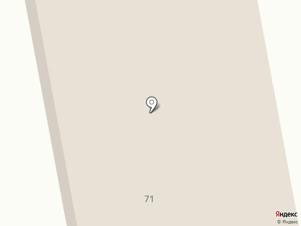 Голока на карте Афонино
