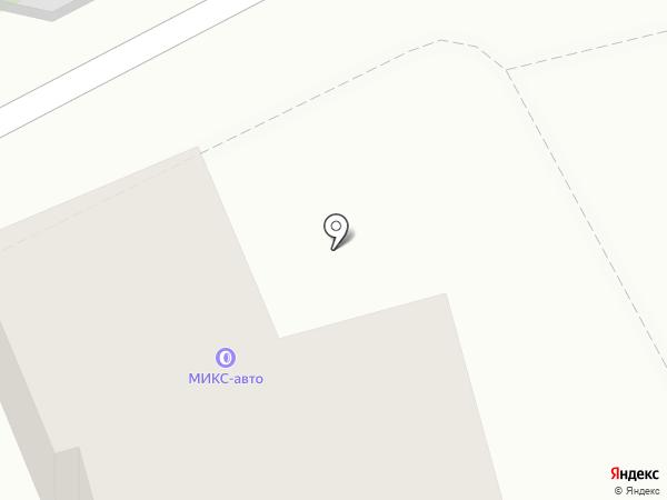 МИКС-авто на карте Афонино
