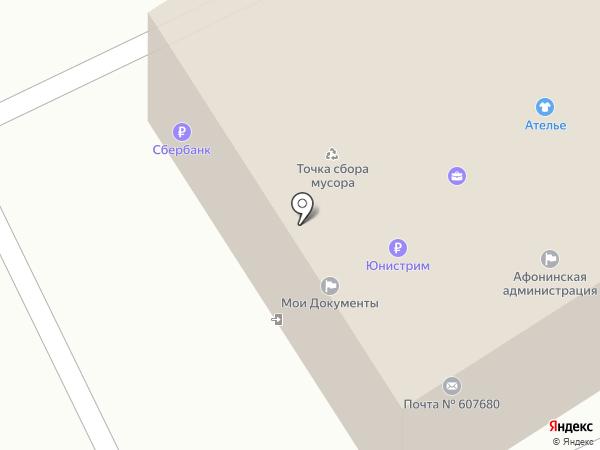 Почтовое отделение №680 на карте Афонино