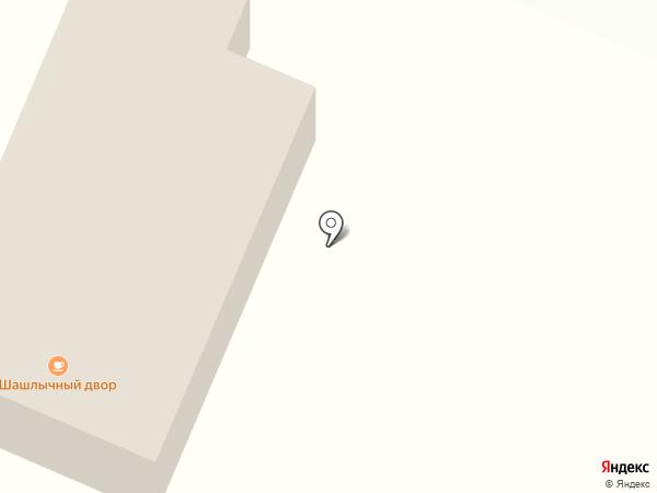 Шашлычный двор на карте Ржавки