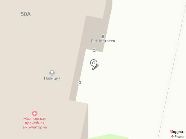 Ждановская врачебная амбулатория на карте Ждановского
