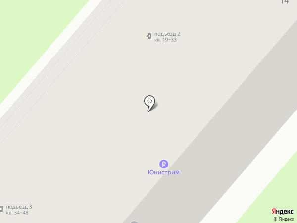Почтовое отделение №684 на карте Ждановского