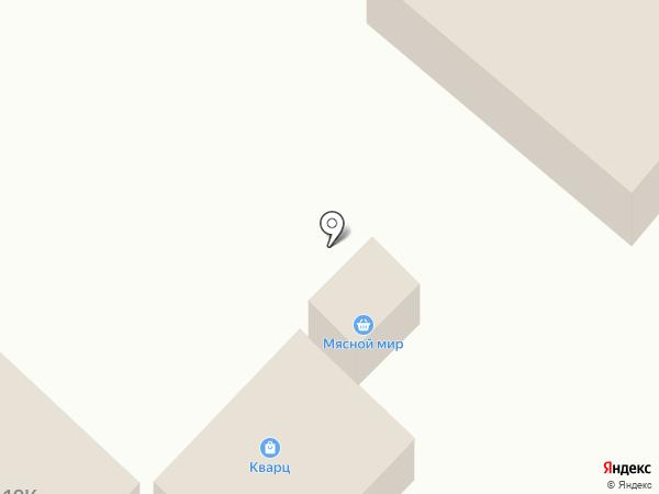 Магазин бытовой химии на карте Ждановского