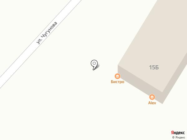 Алекс на карте Бора