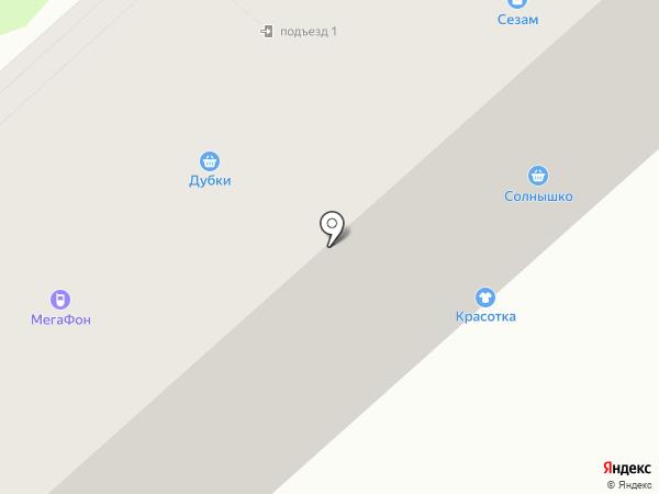 Солнышко на карте Бора