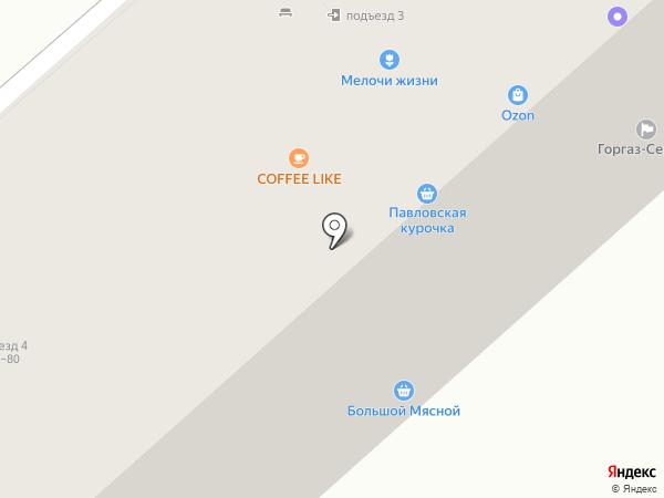Блеск на карте Бора