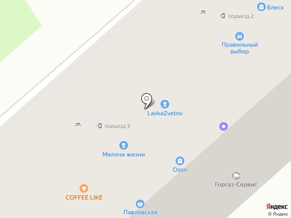 Горгаз-Сервис на карте Бора