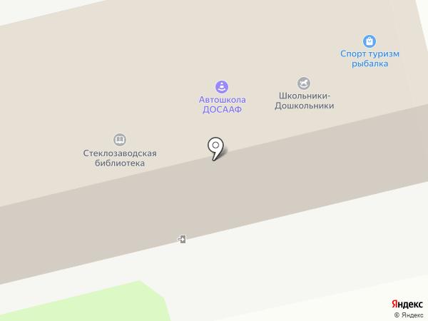 Центр детского и юношеского туризма и экскурсий на карте Бора